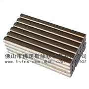 强力磁铁报价,强力磁铁厂家,强力磁铁供应商
