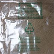 医药包装塑料 产品汇 杭州赋涵塑料袋厂 专业定做pvc包装袋 opp袋 pe袋