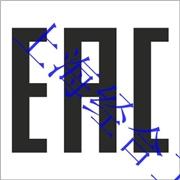 供应服装CUTR认证EAC认证