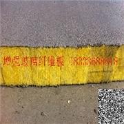 钢网玻璃纤维板价位,【供销】河北价位合理的增强玻璃纤维保温板