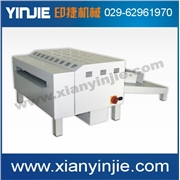供应水性淋膜机