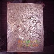 供应铸铜浮雕|浮雕|铸铜地雕|永盛雕塑工艺品