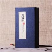 福州哪里买专业香道礼盒包装 ——福建福州香盒