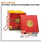 月饼礼盒 月饼包装盒 福州月饼礼品盒 做包装找飞煌