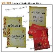 福州包装厂 福州茶叶礼盒定做 福州茶叶礼盒专业定做