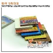 福州CD盒、福州光盘盒、福州木盒、福州皮盒【优质的产品包装】
