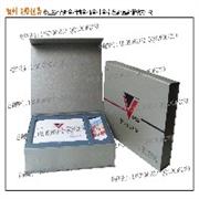 福州各种包装盒供应 电子产品包装盒 化妆品包装盒 保健品包装