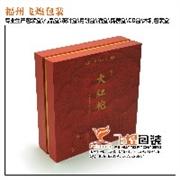 福州包装盒生产★福州包装盒设计★福州茶叶包装盒★福州茶叶包装
