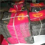 福州手提袋印刷 福州手提袋生产厂信誉彩票网 手提袋价格 手提袋供应