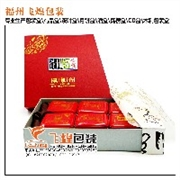 福州礼品公司 首选飞煌包装 供应各种礼品盒
