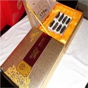 福州瓦楞纸盒彩盒 彩色瓦楞盒印刷 手提礼品瓦楞盒找飞煌包装