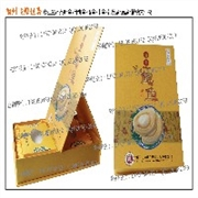 福州包装礼盒 礼盒包装厂家 福州最好的礼盒包装定制
