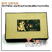 礼品包装 礼品包装盒 礼盒定制 周宁礼盒包装厂家