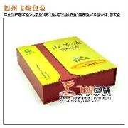 福州首饰包装盒 化妆品包装盒 食品包装盒精选中