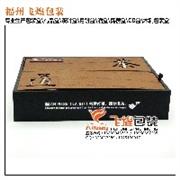 茶叶盒制作、厦门茶叶盒 、厦门茶叶盒制作、厦门茶叶盒设计