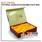 福州礼品盒生产厂家 福州礼品盒 福州飞煌包装礼盒