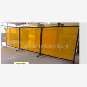 供应焊接安全防护门、焊接遮弧帘