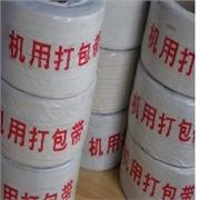 苏州打包带生产厂家 苏州缓冲带供应商 苏州标签供应商