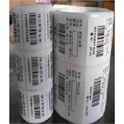 应轩包装科技供应特价防伪纸不干胶标签