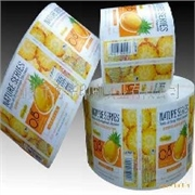 应轩包装科技供应报价合理的不干胶条码标签