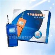 专业生产硫化氢检测仪 第一品牌