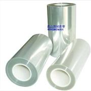 供应 三层保护膜 双层PET保护膜