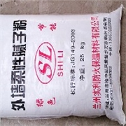 兰州哪里有最好的外墙柔性腻子粉厂家供应,银川外墙柔性腻子粉厂家