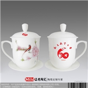 厂家供应陶瓷茶杯 礼品茶杯 马克杯
