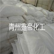 造纸分散剂 纸浆纤维分散剂 0536-3810536