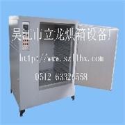 丝印固化用油漆油墨烘干箱采用热风干燥可恒温定时自动化操作
