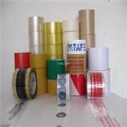 【定做海沧印刷胶带、翔安印刷胶带、集美印刷胶带】