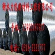 选择最好的拼装金属波纹管,就到力能新材料公司