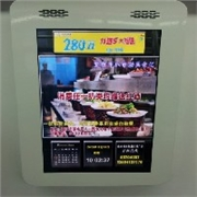 重庆轨道交通广告,重庆轻轨广告招商加盟,期待你的来电【捷龙】
