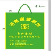 001--潍坊无纺布袋、潍坊无纺布袋生产厂家、供应潍坊无纺布