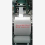 供应白色橡胶输送带生产厂家 白色胶带