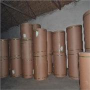 碎皮牛皮 产品汇 潍坊优质的牛皮纸价位:生产箱板纸