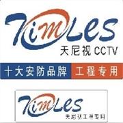 硬盘录像机|监控摄像头|监控摄像机夜视王TLS-8906AK