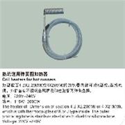 浙江省乐清市专业生产热流道用弹簧圈加热器