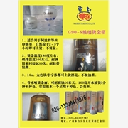 供应东日牌G90-S玻璃烫箔G90-S