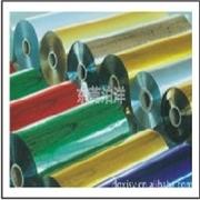 彩色镀铝膜 东莞彩色镀铝膜厂家供应
