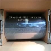 韩国CSR-05泡棉