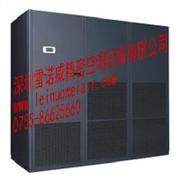 机房空调公司,深圳雷诺威机房空调报价,节能机组