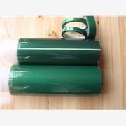 供应YEYYEY-S136耐高温胶带 绿色耐高温胶带