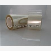 透明双面胶 产品汇 供应超薄透明双面胶,超透明双面胶,透