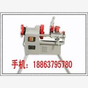 供应供应Z1T- N50电动切管套丝机,切管套丝机价格