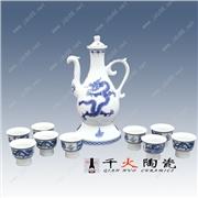 供应千火陶瓷齐全供应高档自动陶瓷倒酒酒具、景德镇