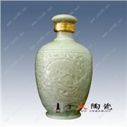 供应千火陶瓷齐全供应高档陶瓷密封酒瓶,家居礼品专