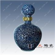 高档陶瓷酒瓶厂家、五斤色釉陶瓷酒