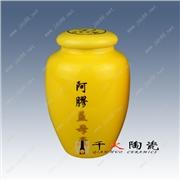 供应千火陶瓷609专用定制陶瓷小药罐子厂家