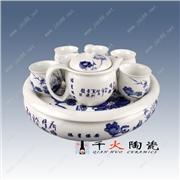 供应千火陶瓷609 定做陶瓷茶具 陶瓷茶具图片